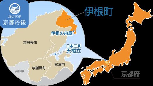 京都丹後 伊根町の広域マップ