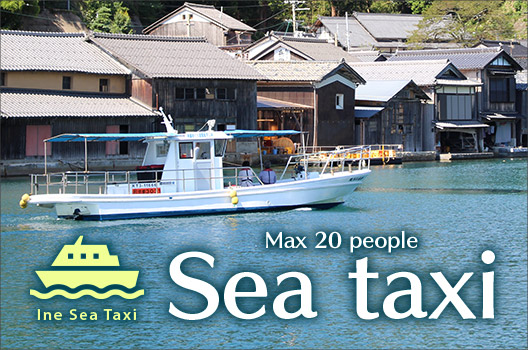 Sea taxi Max 20 people