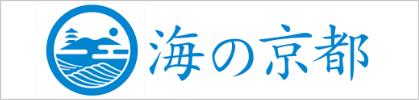 uminokyoto-logo